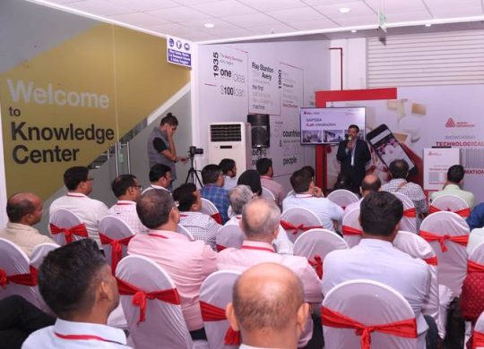 Event at Avery Dennison Innovation and Knowledge Centre, Pune