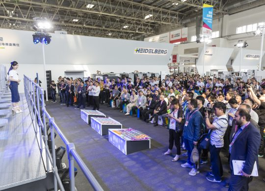 Heidelberg at China Print 2017: Simply Smart, Paves The Way For The Future Of Chinese Print Media Industry