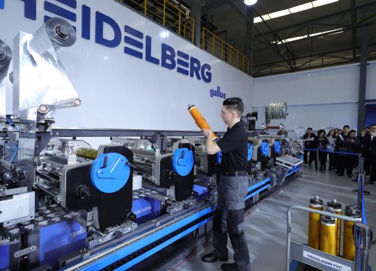 Label Printers World Wide Use The Flexibility And Productivity Of New Gallus Labelmaster