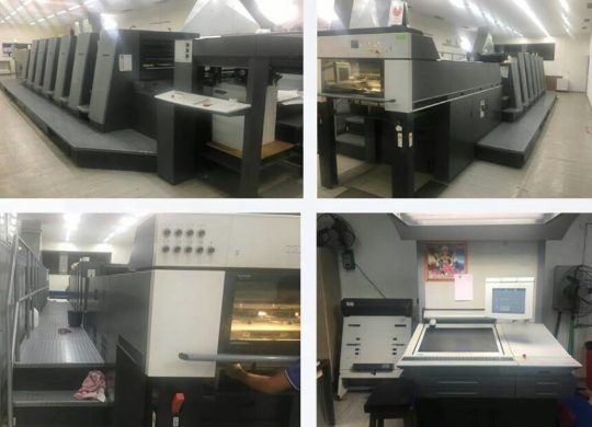 Heidelberg Remarketed Equipment- Speedmaster CD 74 6+LX FORMAT