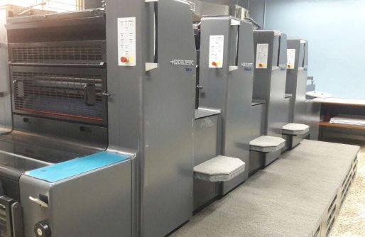 Remarketed Equipment: Heidelberg PM 74-4