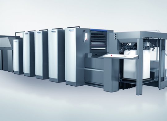 PRODUCT OF THE MONTH: HEIDELBERG SPEEDMASTER CX 75