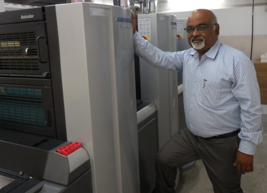 New Point Cards & Printers Installs Heidelberg SX 52 And Xerox Color 1000i