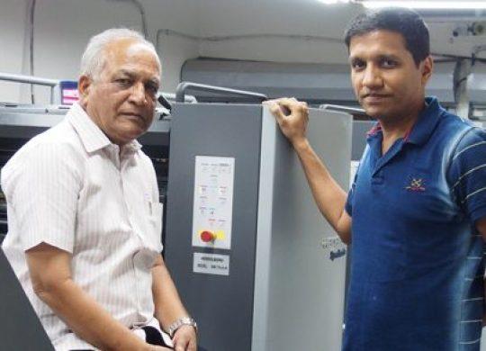 Sudarshan Arts installs a Heidelberg SM 74 with Prinect